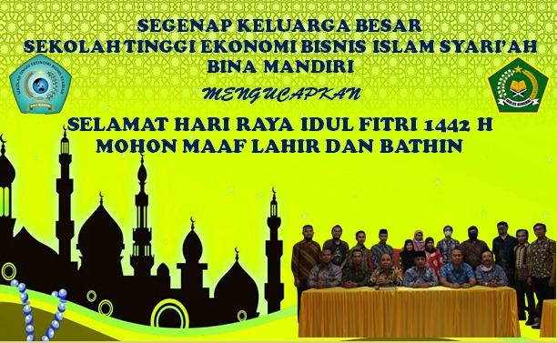 Penentuan Hari Raya Idul Fitri 1442H/2021M